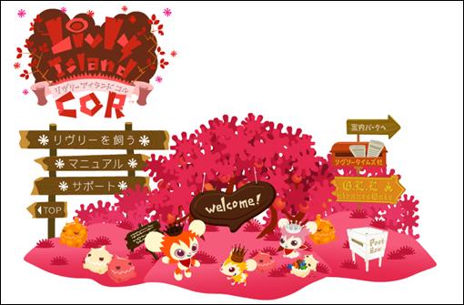 バレンタイン・イベント 2013