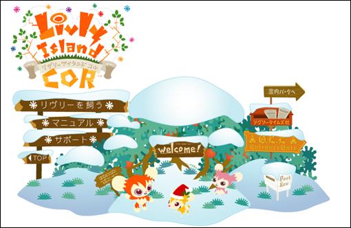 ~クリスマス・イベント・2013 ~