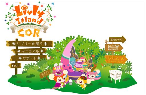 イースターイベント ~ 母の日ミニイベント ~ 遺跡宝探し & 合成イベント開催中!