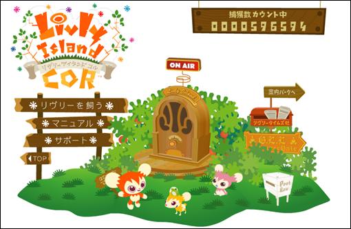 父の日ミニイベント & 梅雨イベント開催中!